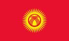 キルギス共和国の国旗