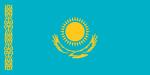 カザフスタン共和国の国旗