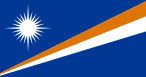 マーシャル諸島共和国の国旗